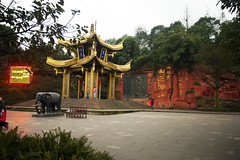 CHINA Leshan Sichuan province Mount Emei Monastry 2709 AJ20