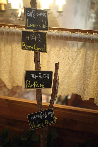 Cafe: Lamp (Myeongdong, Seoul, Korea)