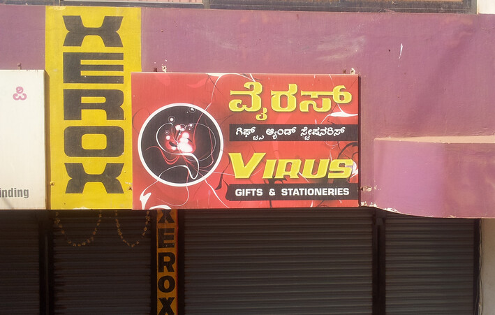 Virus - Gifts & Stationeries