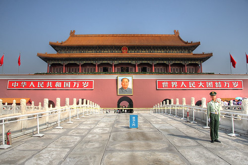 Tian'anmen, Beijing, China