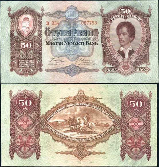 50 Pengő Maďarsko 1932, Pick 99