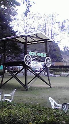 静岡県まかいの牧場の写真