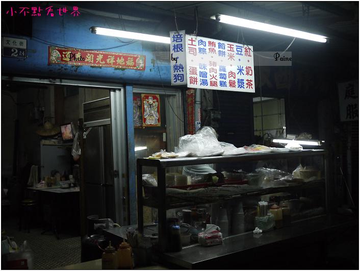 新營宵夜小攤 (1).JPG