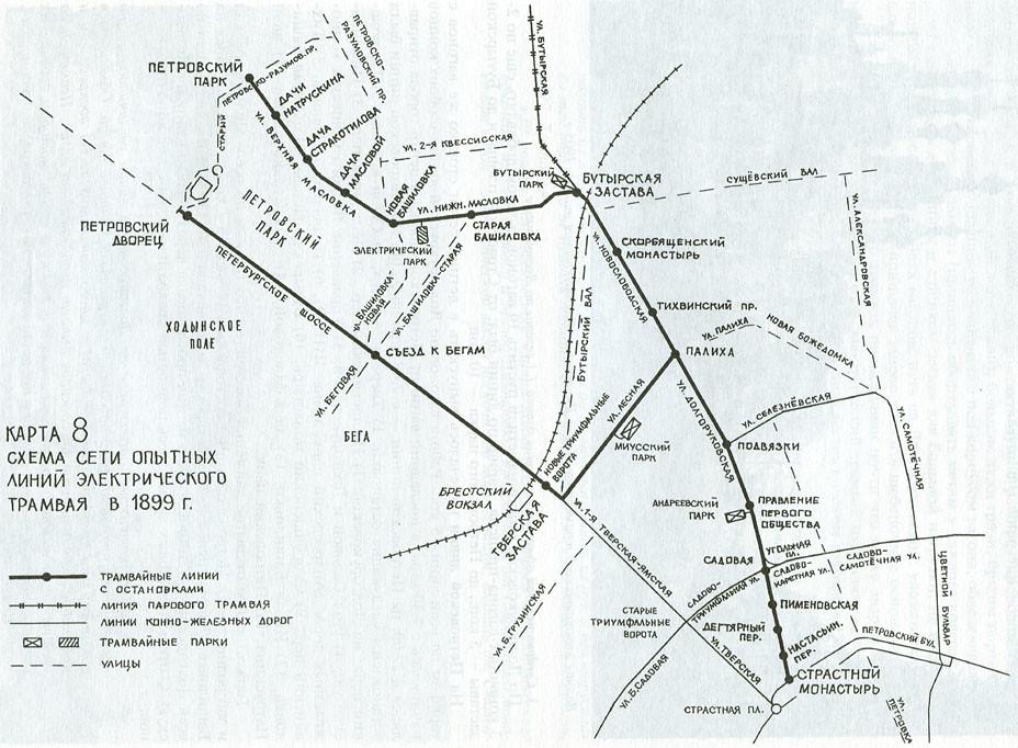 А вот схема первых московских