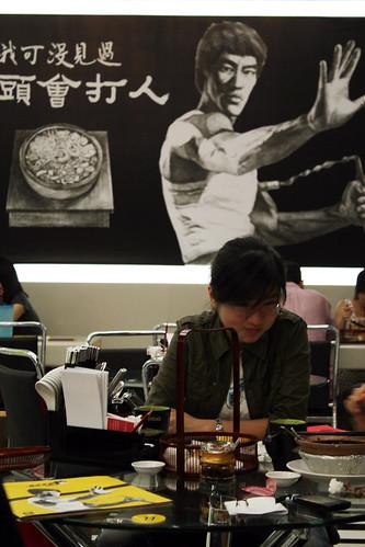 Bruce Lee Cafe - Interior