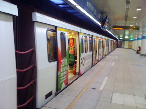 MRT。捷運彩繪列車-台北世界設計大展
