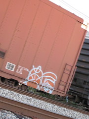 Ky. (larolddavid) Tags: train graffiti oe ld vatoe