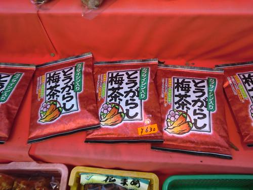御岳山20111029-162