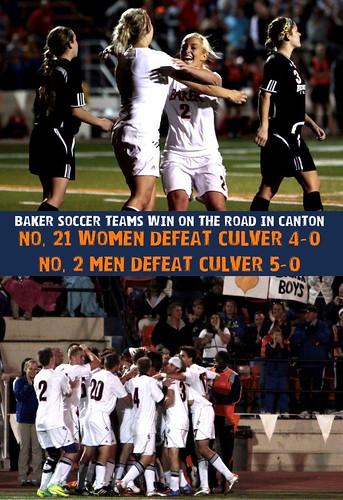 Culver-Road-Wins