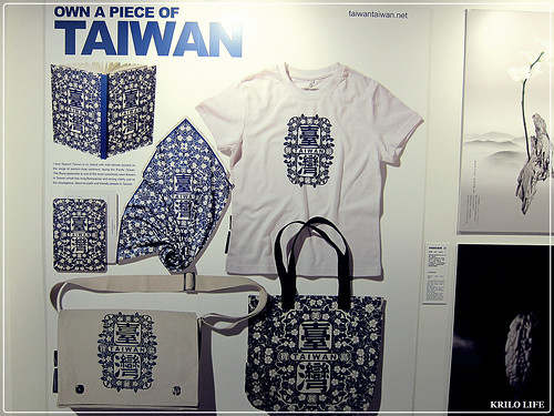 OWN A PIECE OF TAIWAN