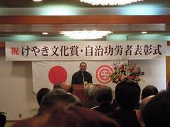2011年 蕨けやき文化賞 受賞者の春風亭小柳枝さん