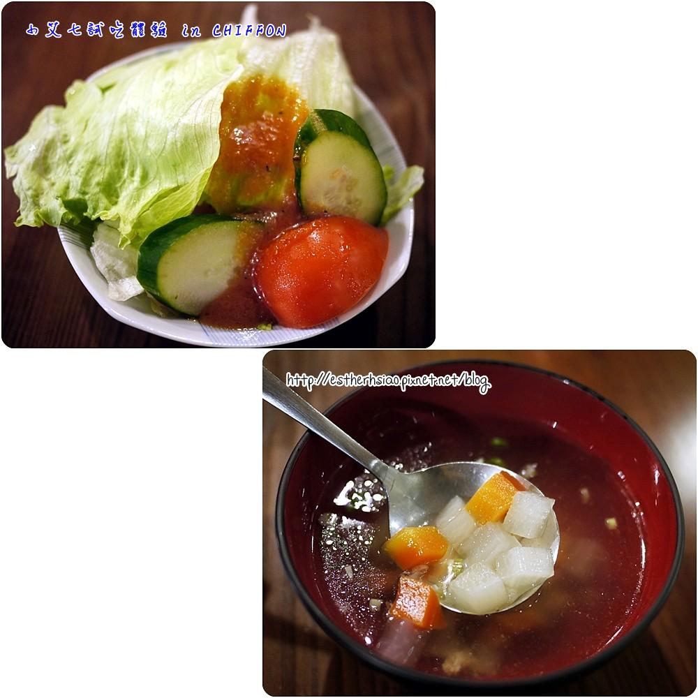 6 生菜沙拉&蘿蔔湯