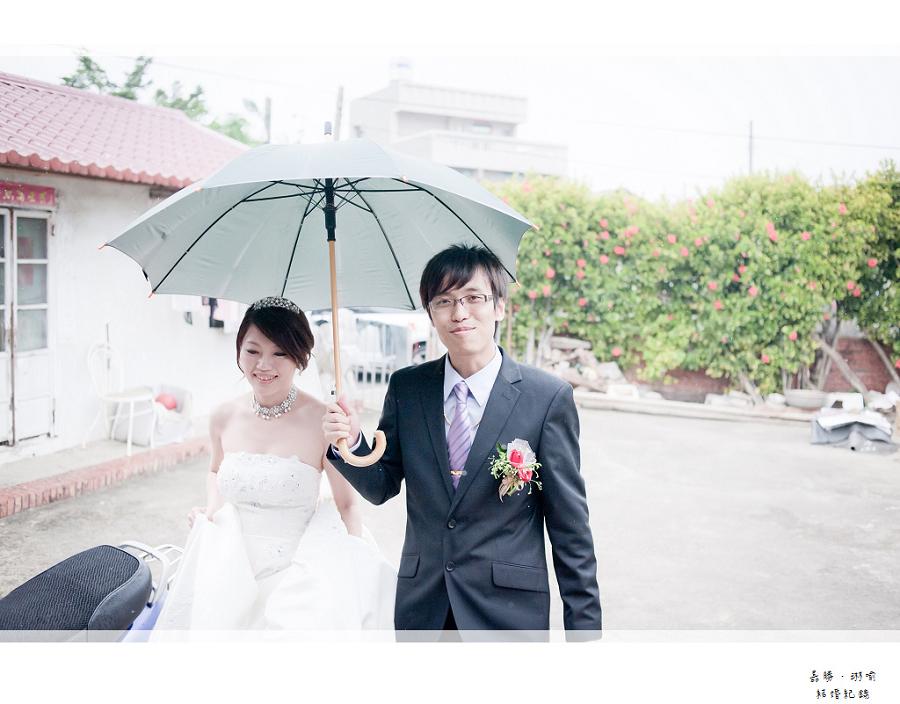 嘉勝&琳喻_051