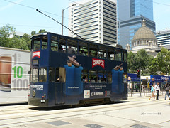 Hong Kong Tram (Camper Footwear) (Canadian Pacific) Tags: hongkong shoes trolley no ad central tram advertisement number footwear advert   camper hongkongisland doubledecker 109 centraldistrict  doubledeck hongkongtramways desvoeuxroad    ap1140266