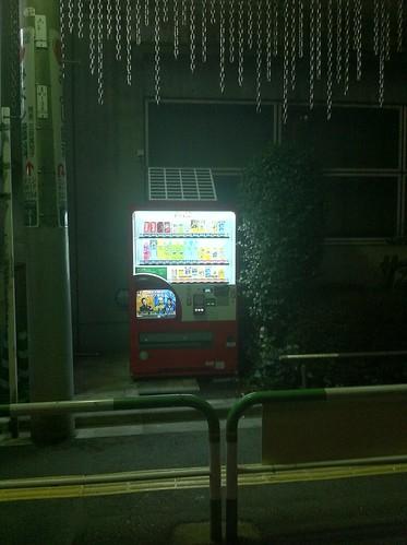 Maquina de bebidas solar