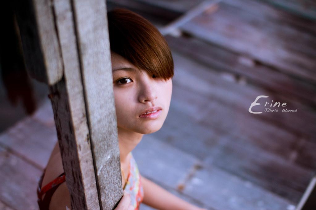 Erine-11
