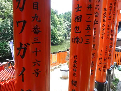Kyoto-631.jpg