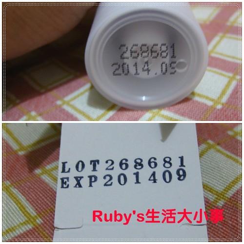 寶藝BONANZA 輕透潤色粉凝乳液 (11)