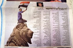 Lion of Egyptian Revolution in Al Ahram News supplement