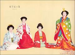 87th Miyako odori-1960 (kofuji) Tags: dance kyoto maiko geiko geisha gion miyako odori kobu