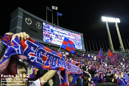 FC東京vs大分 国立競技場