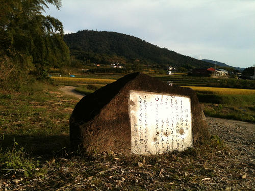 大神神社~石上神宮の往復20km『山の辺の道ジョグ』