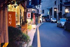 Line (a l e x . k) Tags: film pentax korea seoul insadong lx fa43mmf19