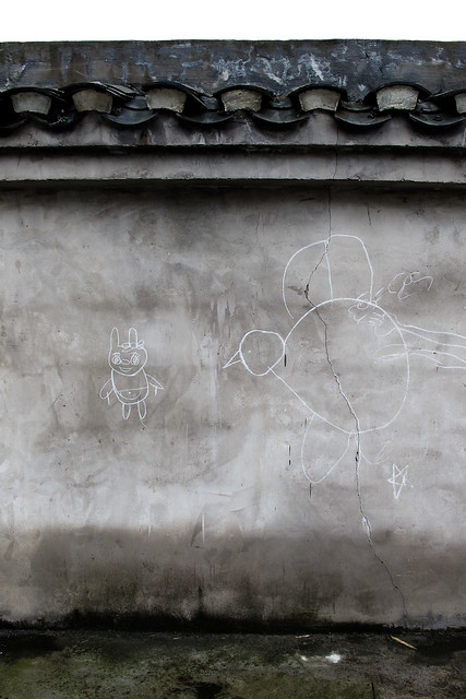 Drawn with a Rock on a Wall