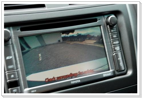 Toyota Altis - Reverse Camera