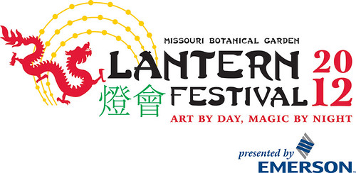 Lantern Festival 2012 logo