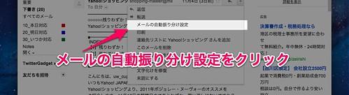 [Yahoo! JAPAN]【今年は11月17日解禁】残りわずか! 2011年ボジョレー・ヌーヴォー - - Gmail-2