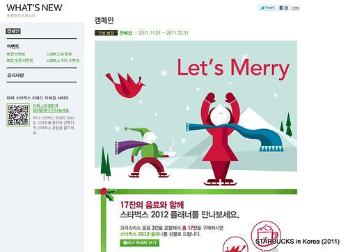 STARBUCKS in Korea Xmas 20111107 05