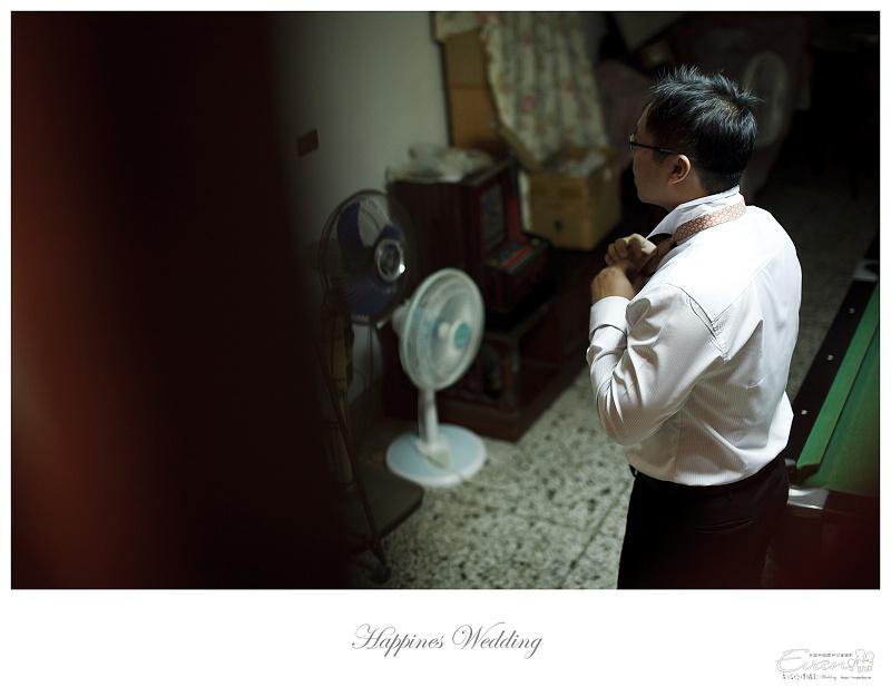 婚禮攝影-Ivan & Hele 文定_004