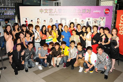 Astro中文艺人管理部成立 Astro's Chinese Artiste Management Pools 38 and Growing High Caliber Local Talents