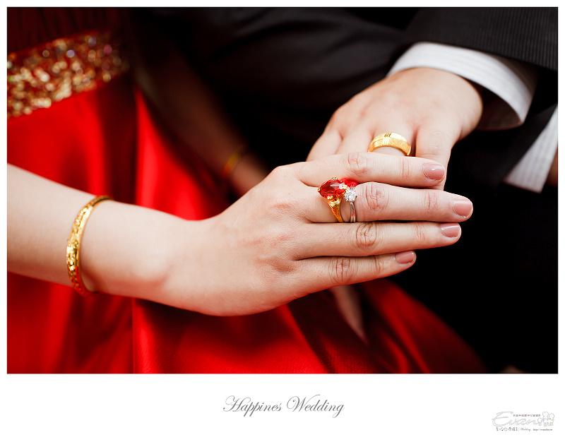婚禮攝影-Ivan & Hele 文定_151