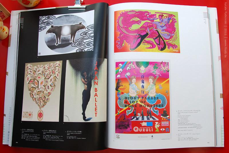 Neo Japanesque Graphics, 07