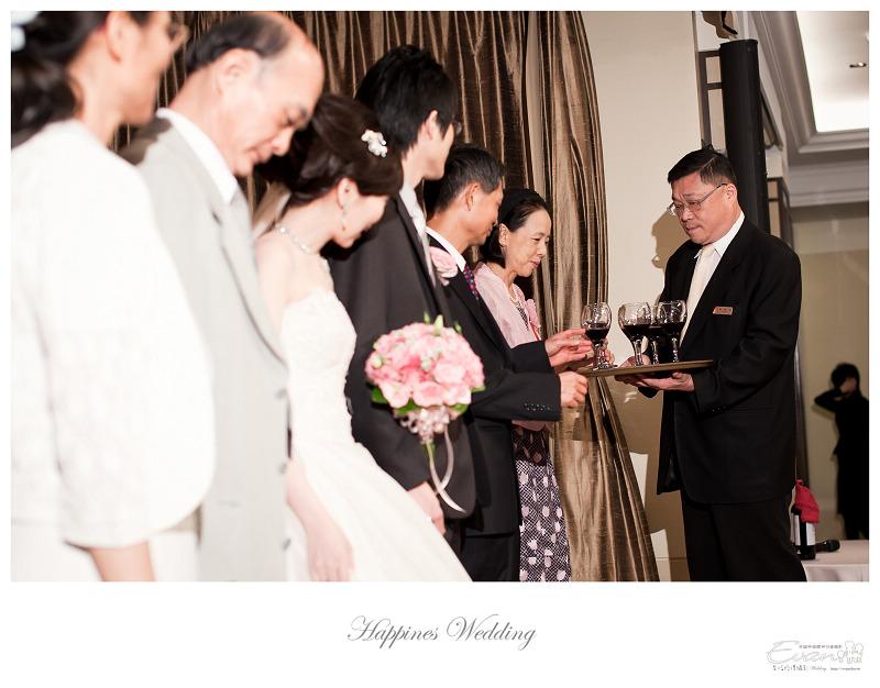 [婚禮攝影]勝彥&姍瑩 婚禮宴客_062