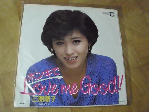 原裝絕版 1982年 10月5日 三原順子 Junko Mihara ホンキでLove me Good !! 黑膠唱片  原價 700YEN 中古品