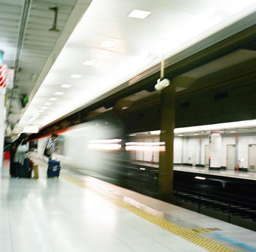 Narita Express - N'EX 成田特快