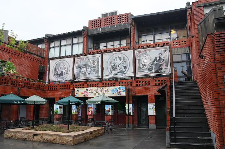傳統藝術中心001