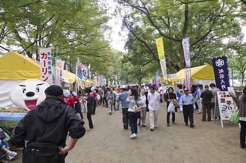 Minato-ku Citizens' Festival