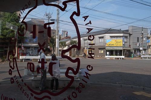うちのDEアート 2011