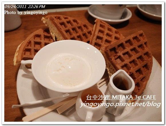 台中沙鹿_MITAKA 3e CAFE20110924_R0042430