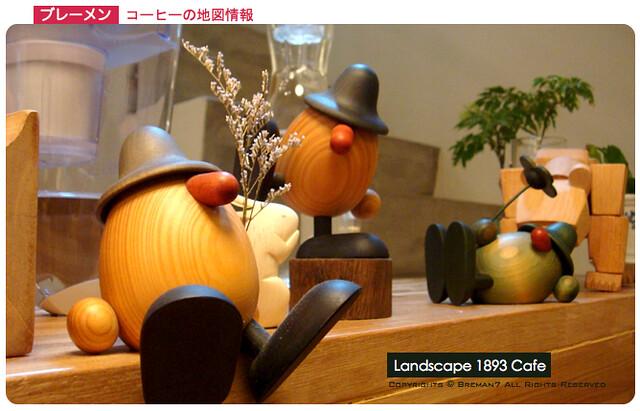 設計傢具風格咖啡店【Landscape 1893】 @ 布萊美旅團:: 痞客 ...