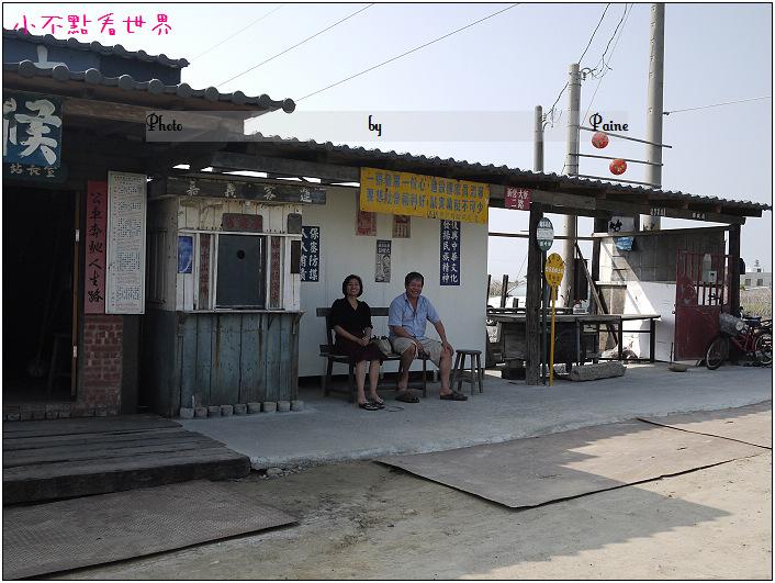 新港頂菜園 (33).JPG