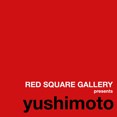 RED SQUARE GALLERY presents Christian Beirle González a.k.a. Yushimoto