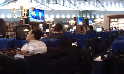 HongQiao Airport China eastern air First class lounge