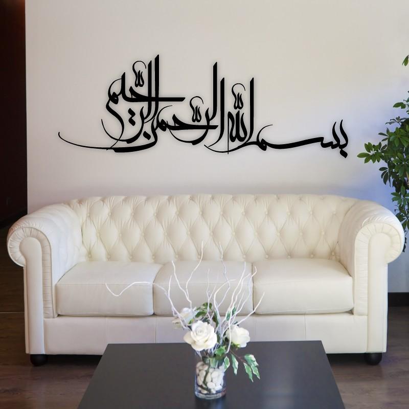 the world 39 s best photos of bismillahirrahmanirrahim and. Black Bedroom Furniture Sets. Home Design Ideas