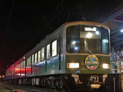 江ノ電1502F+10F稲村ヶ崎行き最終電車@長谷