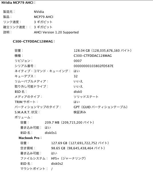 スクリーンショット(2011-10-29 23.59.45)